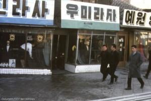 korea8